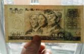 80年50元最新价格,第四套人民币50元投资价值