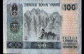 第四套人民币90版100元价格为什么这么高?