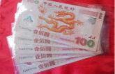 100元千禧年龙钞收藏价值 了解100元千禧年龙钞最新报价