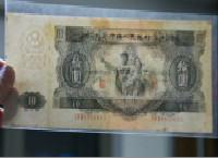苏十元最新价格是多少钱?