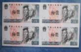 80年10元四连体钞价格及发展前景