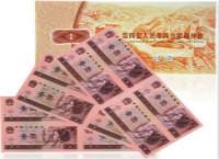 1元四连体钞最新价格