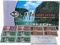 第四套人民币连体角钞最新价格