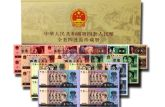 长城四连体钞的投资需谨慎
