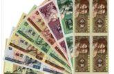 第四套人民币1角至10元四连体钞