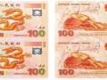 中国双龙钞,异军突起