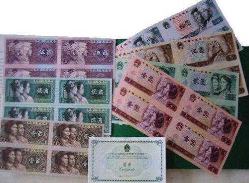 现在1980年1元四连体钞的价格 升值潜力非常大