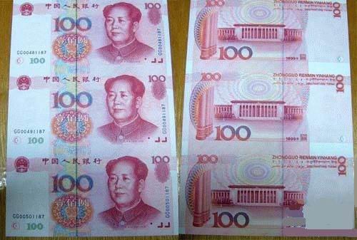 百元连体钞世纪龙卡 收藏价值高吗?