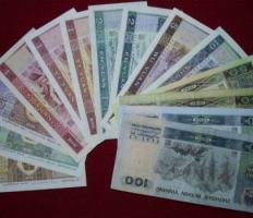 第四版人民币今日收购价,第四套人民币回收价格