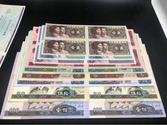 人民币长城四连体最新价格,收藏界中的特殊存在