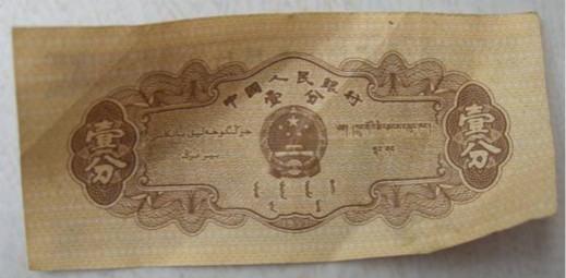 <a href='http://www.mdybk.com/art-7677-pro.htm' target='_blank'>1953年一分纸币价格</a>,1953年1分价格表