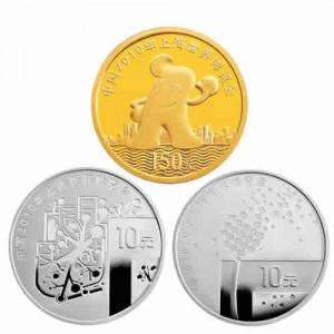世博会金银纪念币价格