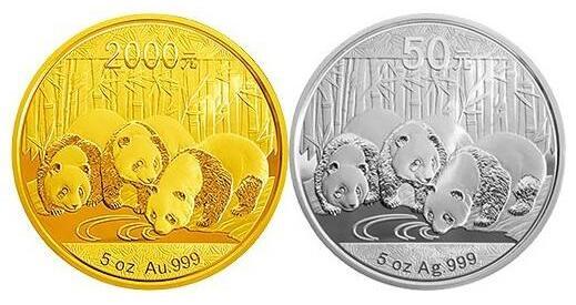 金银币投资收藏