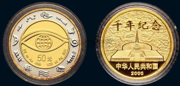 千年纪念金币