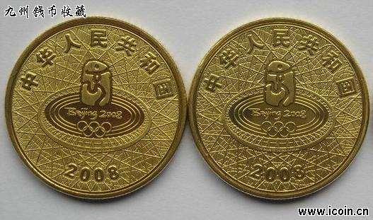 2008年北京奥运会纪念金币
