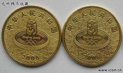 2008年北京奥运会纪念金币价格行情分析