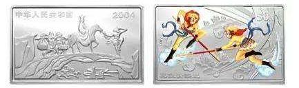 带你鉴赏真假美猴王5盎司彩银币