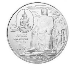 中泰友谊银币1盎司价格