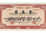 1951年一万元骆驼队纸币的市场价格高吗