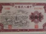 1951年10000元骆驼队价值高的原因