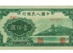 1949年 100元万寿山是否值得我们投资