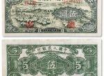 1949年5元小牧羊价格及鉴赏价值浅析
