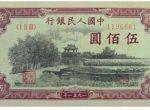 1951年500元瞻德城值多少钱 第一套人民币瞻德城500元最新价格