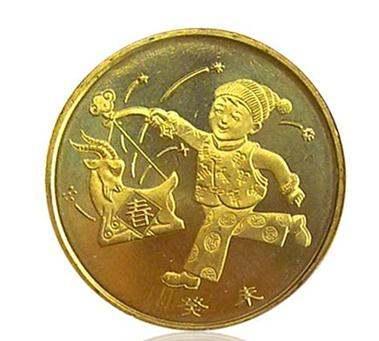 關于紀念幣的介紹