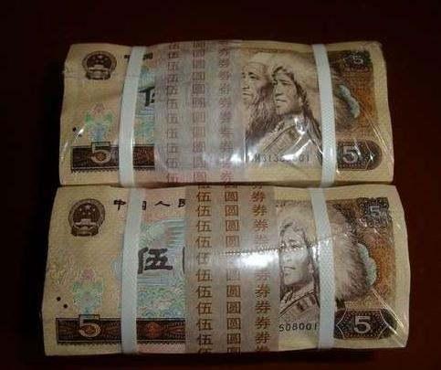 认识炒出来的第四套人民币