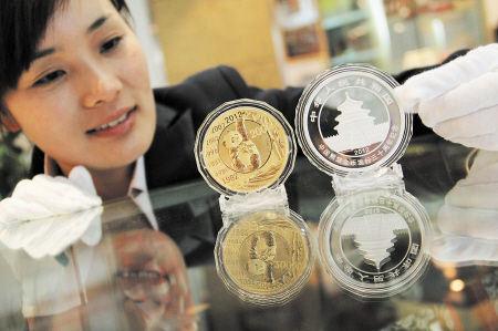 熊猫金银币新近币种普遍价跌五成