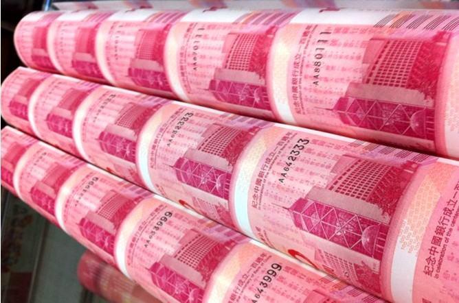 中国银行大炮筒纪念钞收藏价值