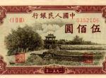 1951年500元瞻德城价格带来的市场反映