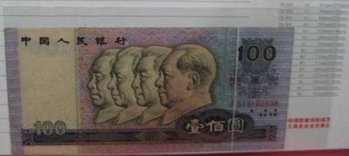 认真分析,谨慎投资人民币