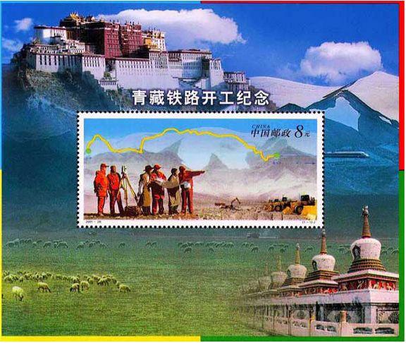 青藏铁路小型张升值空间不断增加