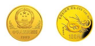 1989年蛇年金币值多少钱
