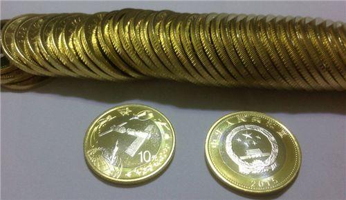 航天纪念币回收价格及图片