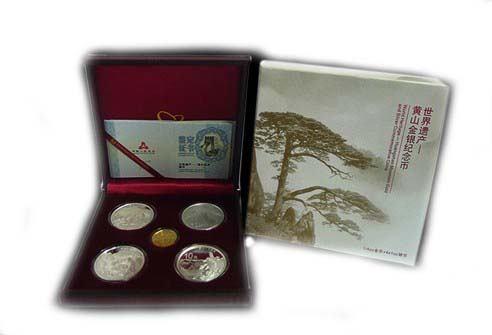 深圳收購黃山銀幣4枚套裝價格