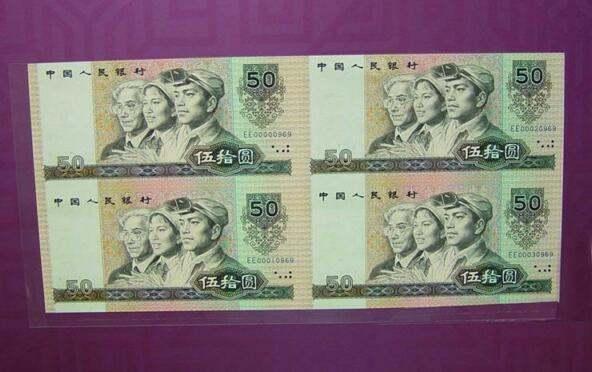 1980年50元四连体钞价格及图片
