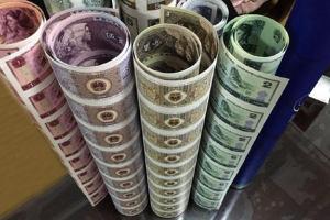 第四套人民幣整版連體鈔-人民幣大炮筒