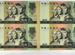 1980年50元四方联连体钞真假判断方式介绍