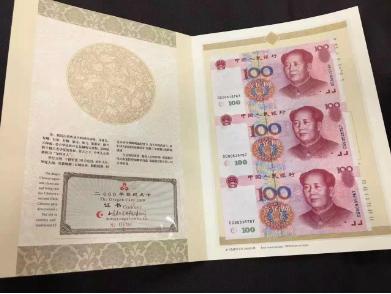 世纪龙卡三连体钞-第五套人民币100元连体钞