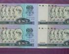 1980年100元四方联连体钞