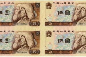 第四套人民币5元四连体钞
