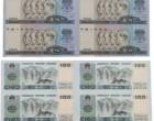 1990年100元连体钞康银阁