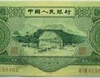1953年3元纸币-井冈山苏三元