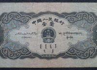 1956年1元纸币价格行情分析