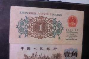 1962年背绿1角纸币-背绿无水印壹角