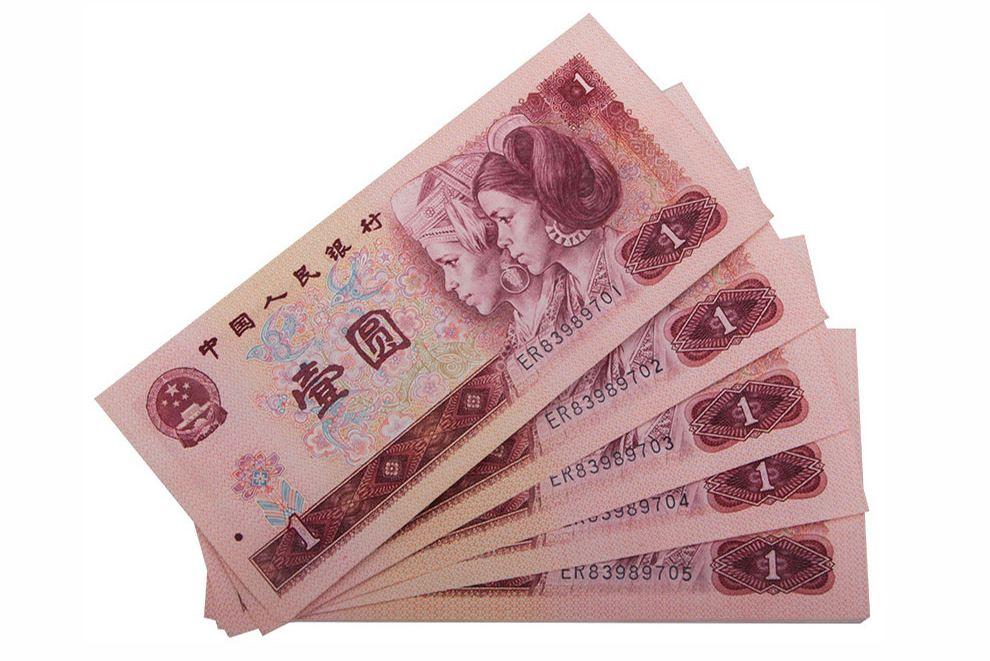 1980年1元纸币-801元人民币
