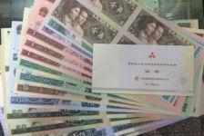 第四套人民币康银阁四连体钞