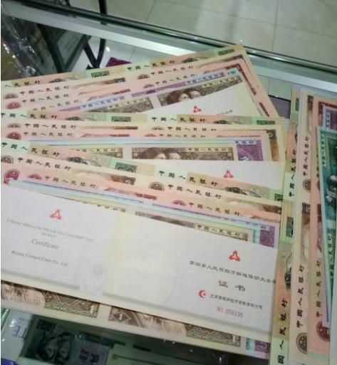 康银阁大四连体钞备受追捧的原因分析